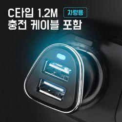 PM 시크릿 2포트 USB C타입 충전기 3.1A 블랙