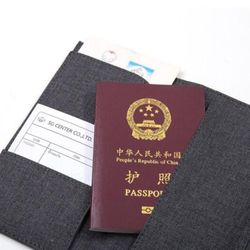 DELI 델리 누사인 NS463 패브릭 여권 파우치 NS463