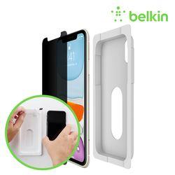 벨킨 아이폰11프로 프라이버시 강화유리 보호필름 F8W955zz