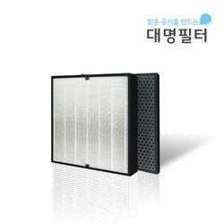 CFX-2TPA필터 국내산 삼성공기청정기 호환필터