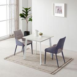 제네로이 2인용 세라믹 식탁 헨리코 의자 세트