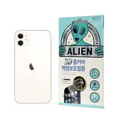 에어리언쉴드 3D풀커버 액정보호필름 아이폰 11 2매