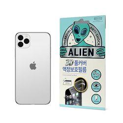 에어리언쉴드 3D풀커버 액정보호필름 아이폰 11 Pro 2매