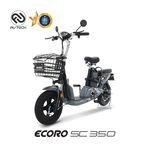 AU테크 에코로 SC350 48V 14Ah 2인용 전기/전동스쿠터