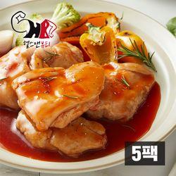 더 부드러운 닭가슴살 칠리맛 5팩