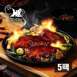 더 부드러운 닭가슴살 핵불닭 5팩
