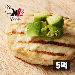 청아닭 닭가슴살 스테이크 5팩