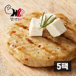 두닭스 닭가슴살 스테이크 5팩