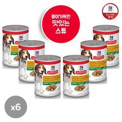 [스튜3개 증정] 힐스 강아지 습식사료 캔 1세미만 363g x 6 [1428]