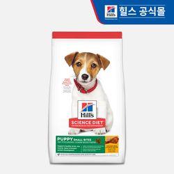 [배변패드 증정] 힐스 강아지사료 퍼피 1세미만 스몰바이트 2kg [7139]