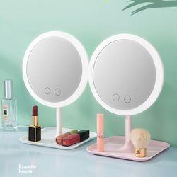 메이크업LED조명거울
