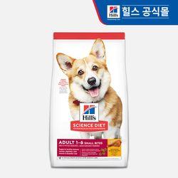 [배변패드 증정] 힐스 강아지 사료  1-6세 스몰 바이트 12kg [604464]