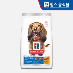 [배변패드 증정] 힐스 강아지 사료 1-6세 오랄 케어 1.8KG [9281]