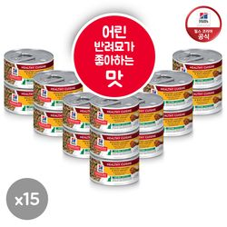 [펫타월 증정] 힐스 고양이 습식 캔사료  1세미만 스튜 79g x 15 [10447]