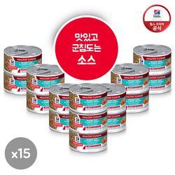 [특가] 힐스 고양이 캔사료  1-6세 스튜 참치&당근 79g x 15 [10443]