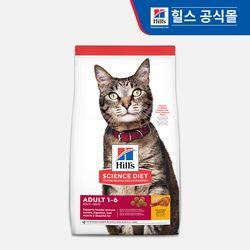 [펫타월 증정] 힐스 고양이 사료 1-6세 치킨 2KG [603820]