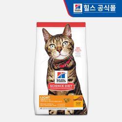 [펫타월 증정] 힐스 고양이 사료  1-6세 치킨 다이어트 2KG [10302HG]