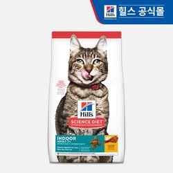 [펫타월 증정] 힐스 고양이 사료  7세 이상 인도어용 치킨 1.6KG [6446]