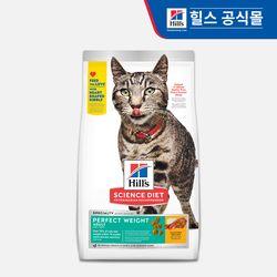 [펫타월 증정] 힐스 고양이 사료  1-6세 퍼펙트 웨이트 6.8KG [2970]