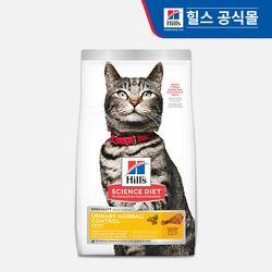 [특가] 힐스 고양이 사료  1-6세 유리너리 헤어볼 컨트롤 1.6KG [10135]