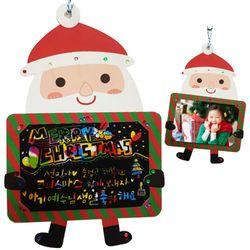 크리스마스 산타 스크래치 카드(5인)