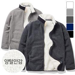 오버핏 안감 양털 후리스 집업 FLE259