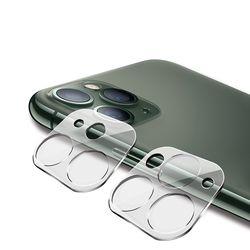 아이폰11프로맥스 카메라 렌즈 보호 슬림 커버