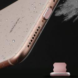 아이폰7 충전단자 먼지 방지 마개
