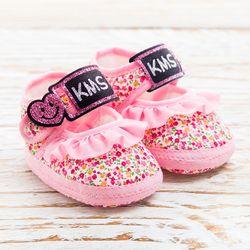 어린이집 가방 신발 네임택