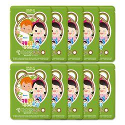 캐리와 친구들 바오밥 코코 키즈 마스크팩 10매 선물세트
