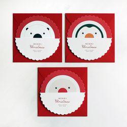 디비디 크리스마스 카드 - Candy