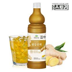 [무료배송] 국내산 생강진액 900ml  생강차 생강청