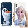 겨울왕국2 컬러 젤리 케이스 핸드폰 휴대폰 케이스