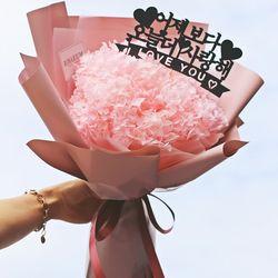 수국 꽃다발 - 드라이플라워 프리저브드 졸업식 프로포즈 선물