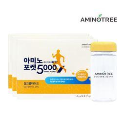 [2+1] 아미노포켓5000 (1.5g x 150포)