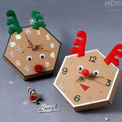 [아트랄라]루돌프육각시계만들기(2인용)종이시계크리스마스