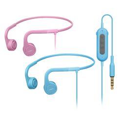 캔디 골전도 이어폰 BE-Q1 어린이용 헤드셋