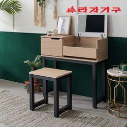 라티 미니멀 스틸 접이식 화장대+의자 세트