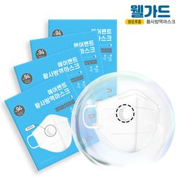 웰가드 2019 신제품 KF94 미세먼지 에어밴트 황사 마스크 1매