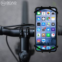 Roar 360도 자전거 거치대 휴대폰 바이크 거치대