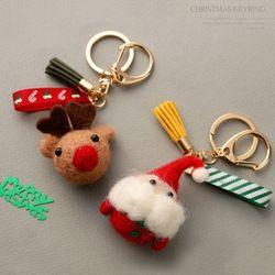 성탄양모볼키링만들기(1개)산타루돌프열쇠고리
