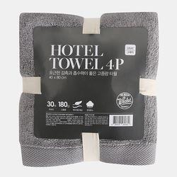 호텔타월 180G 4P 세트 (그레이)