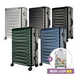 [기내용품+데코스티커 증정] 투팩 비스트로 캐리어 24인치 여행가방