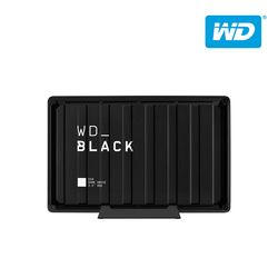 WD Black D10 Game Drive 8TB 외장하드