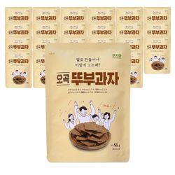 쿠키아 더 오곡 뚜부과자50g24개입두부과자
