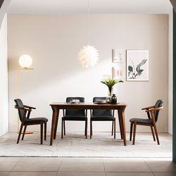 나스르 원목 4인 식탁 세트(의자)