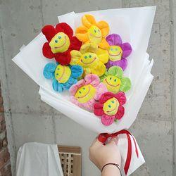스마일꽃 8송이 인형꽃다발