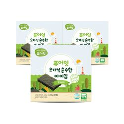 오가닉 순수한 아이김 김100 3개