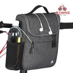 미니벨로 자전거 가방 핸들백 방수커버 포함