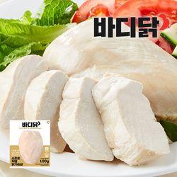 소프트 저염 닭가슴살 1팩